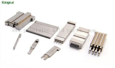 China Grinding Inserts Precision Mold Parts For The Electronic Industry supplier